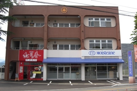 長野市篠ノ井会 684-3
