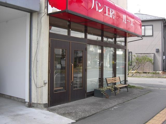 長野市篠ノ井会221-3